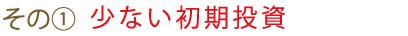 point_merchandise_header (1)