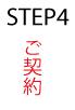 workflow_step4_txt